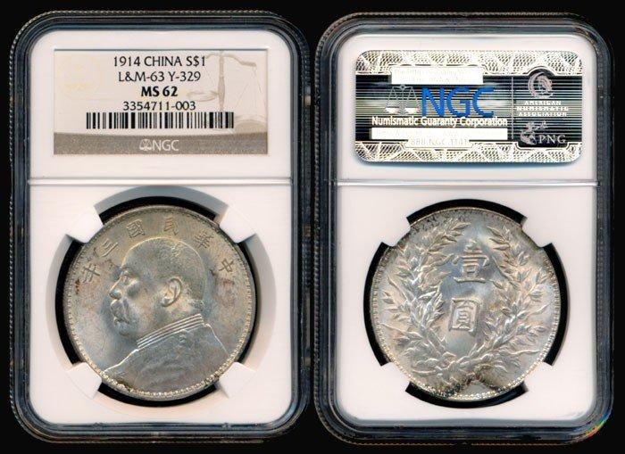 104: China Republic Dollar 1914 YSK NGC MS62