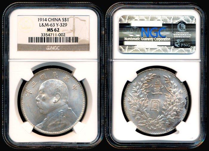 105: China Republic Dollar 1914 YSK NGC MS62