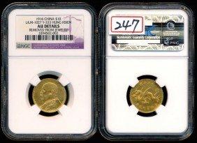 China Rep $10 1916 YSK Gold Dragon NGC AU