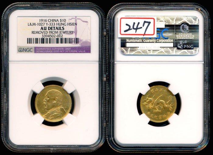 106: China Rep $10 1916 YSK gold dragon NGC AU