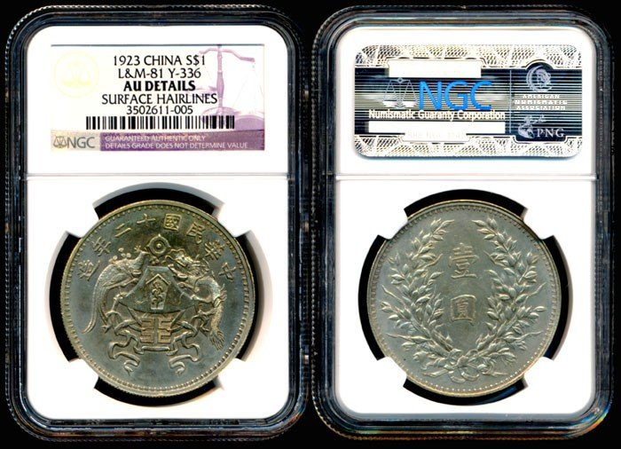 107: China Republic Dollar 1923 NGC AU