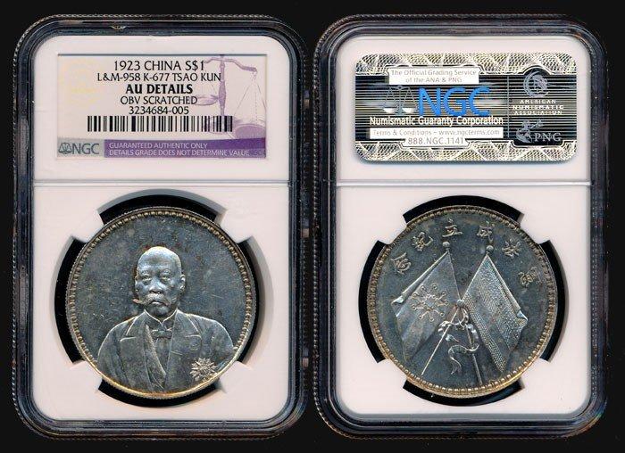 110: China Republic Dollar 1923 Tsao Kun NGC AU