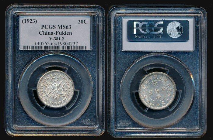 111: China Republic Fukien  20c 1923 PCGS MS63