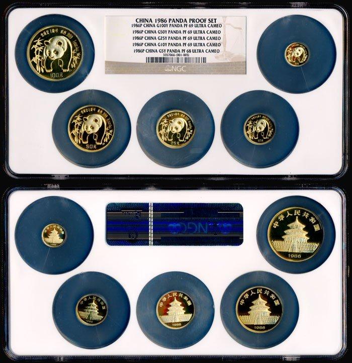 126: China Peoples Rep 1986P Panda Gold Proof Set
