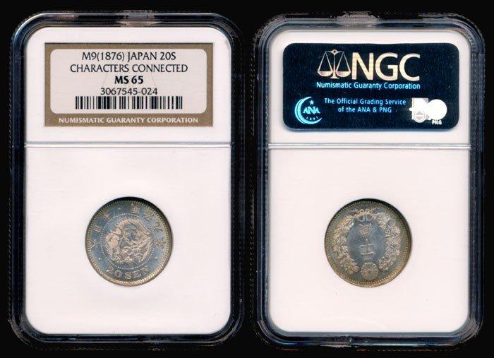 144: Japan 20 Sen 1876 NGC MS65