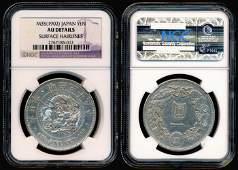 148: Japan Yen 1902 NGC AU Details