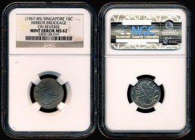 Singapore 10 Cents 1967-85 Error NGC MS62
