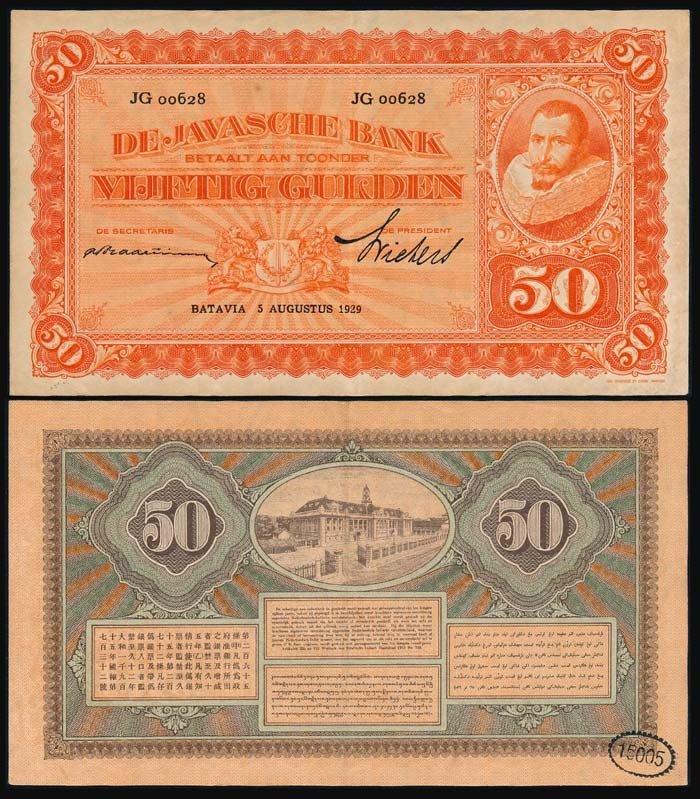 917: Netherlands Indies 50 Gulden 1929 GVF-AEF