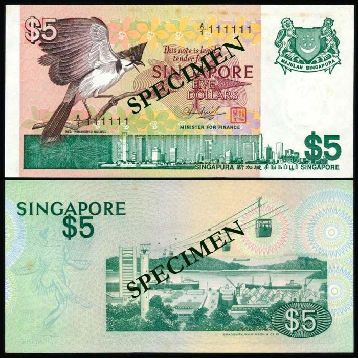 1279: Singapore $5 1976 bird A/1 111111 AU-UNC