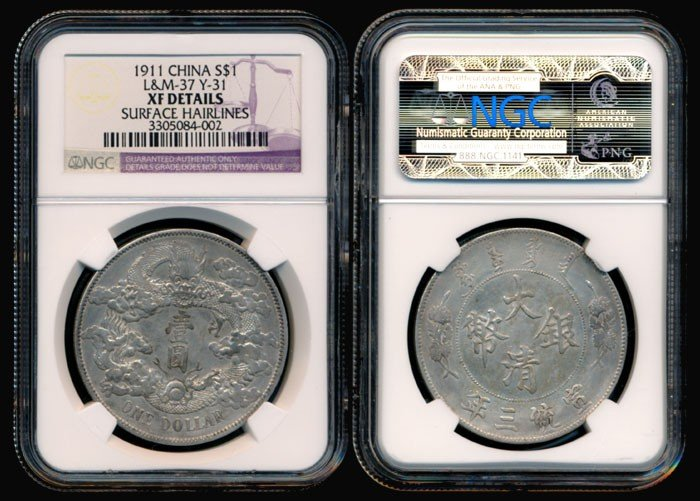 1441: China Empire $1 1911 NGC XF