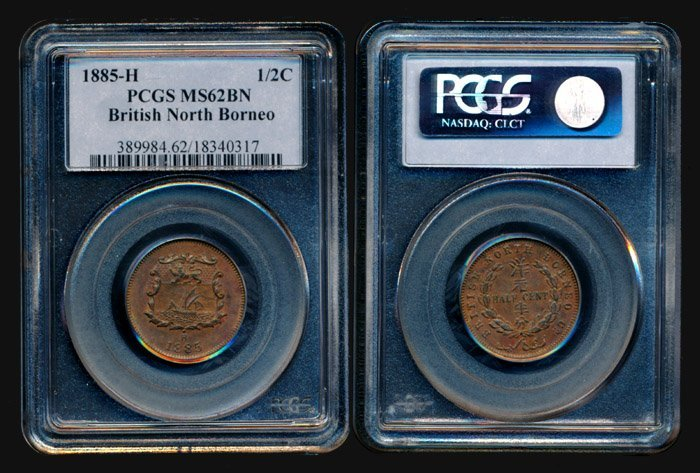 2: Br North Borneo Half Cent 1885H PCGS MS62BN