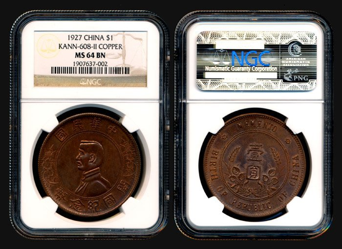 76: China Republic Dollar 1927 SYS NGC MS64BN