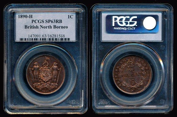 13: British North Borneo Cent 1890H PCGS SP63RB