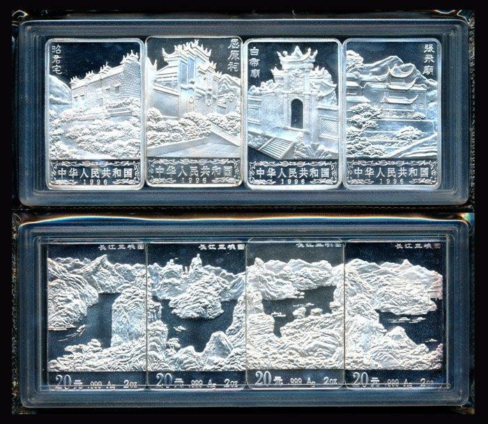 73: 4 China Republic 20 Yuan 1996  Three Gorges