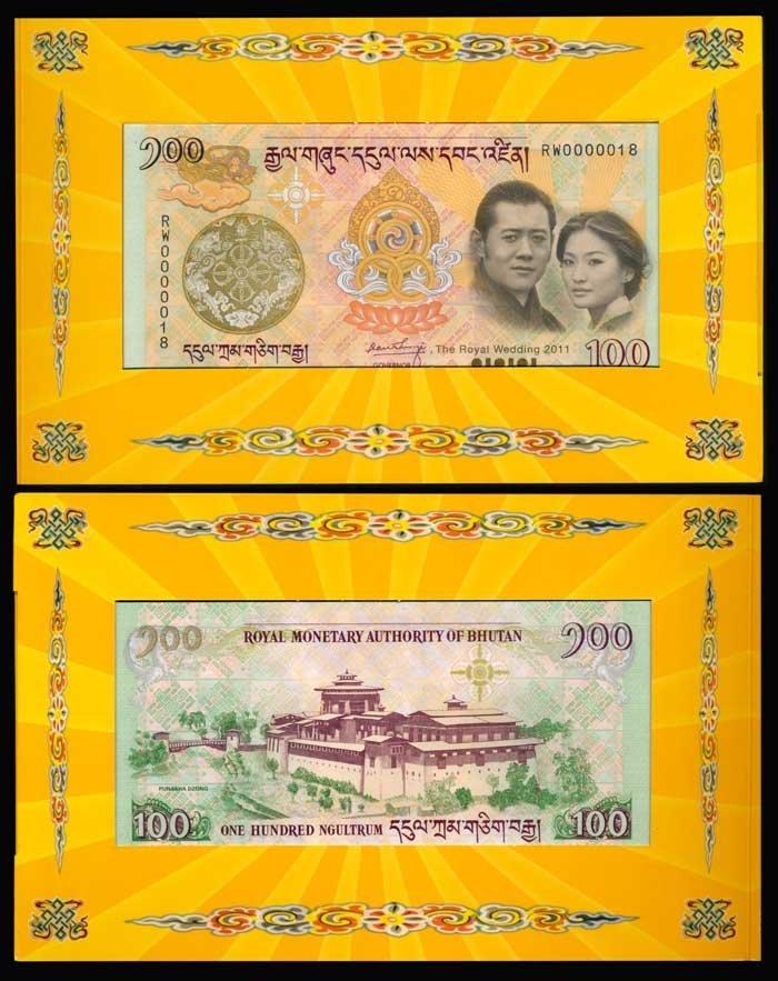 Bhutan 100 Ngultrum 2011 RW 0000018