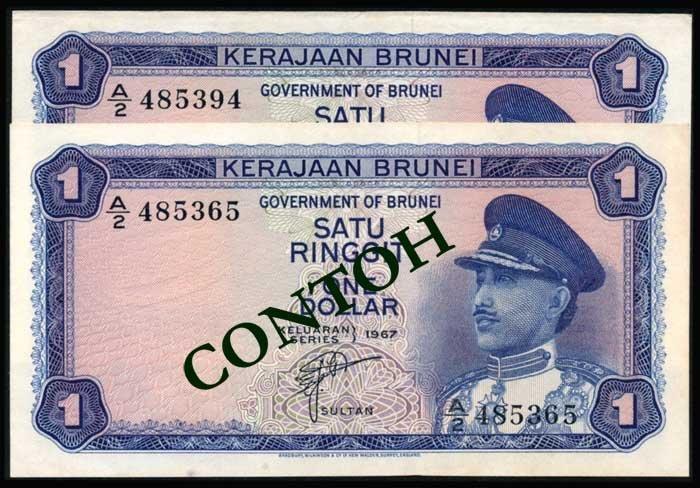 Brunei $1 1967 Saifuddin P1a (2)