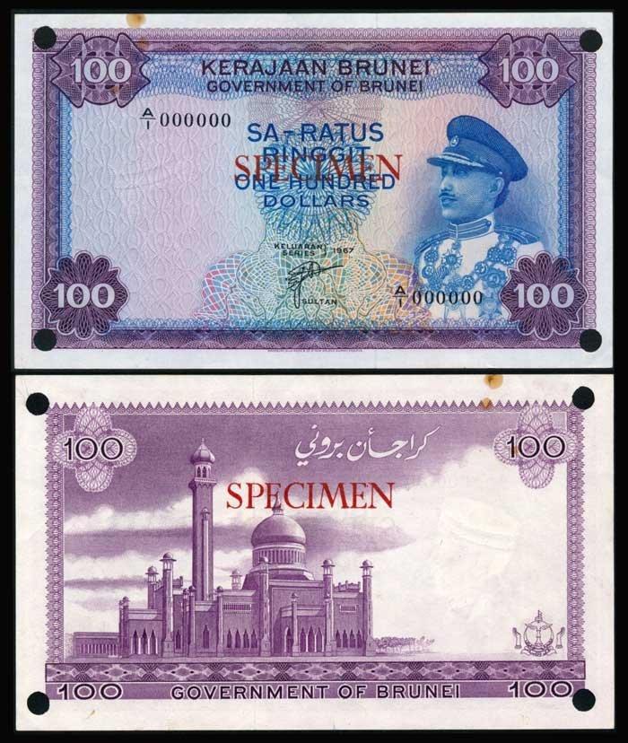 Brunei $100 1967 Saiffudin specimen P5s