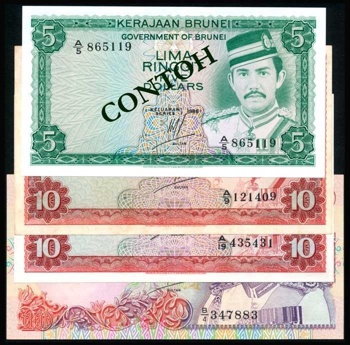 4 Brunei 1x$5 3x$10 1976-89 Bolkiah  AU-UNC