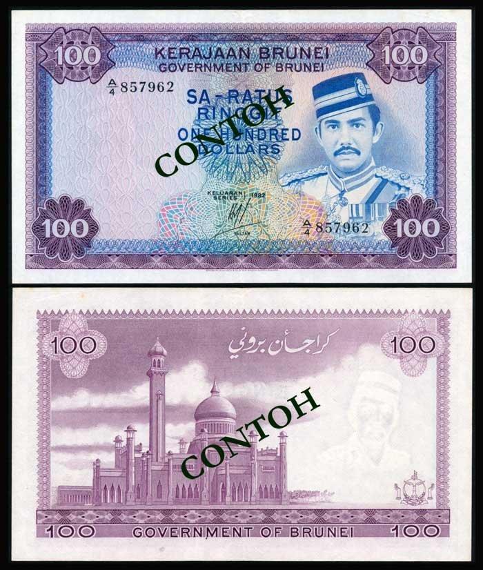 Brunei $100 1982 Bolkiah P10c GEF