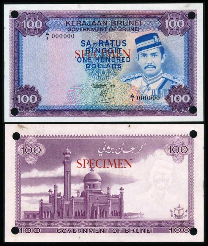 Brunei $100 1972 Bolkiah specimen AU