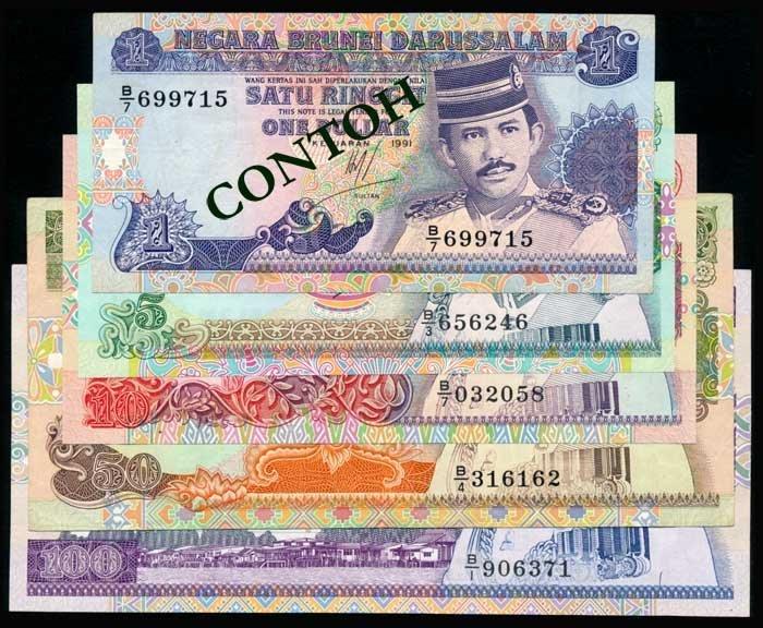 5 Brunei  $1 to $100 1989-94 Bolkiah P13-17