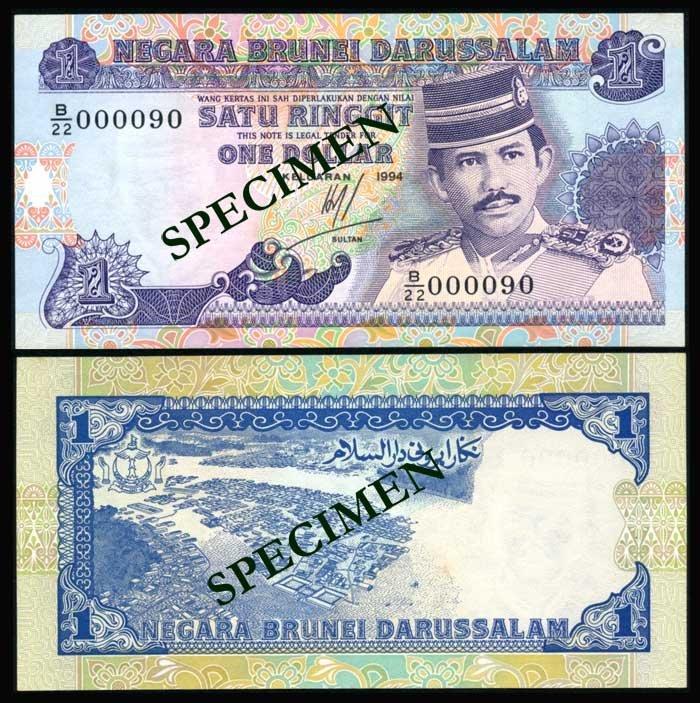 Brunei $1 1994 Bolkiah P13b B/22 000090