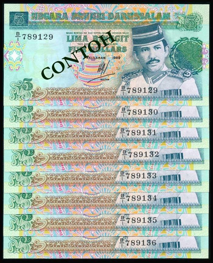 Brunei $5 1989 Bolkiah P14 8 consecutive