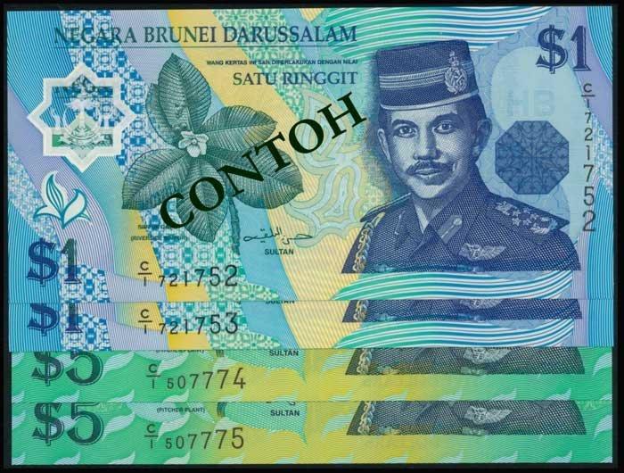 4 Brunei 2x$1 2x$5 1996 Bolkiah P22a 23