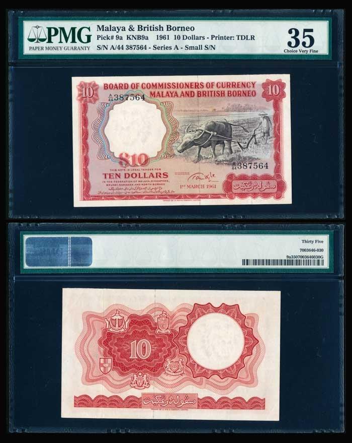 Malaya British Borneo $10 1961 P9a PMG VF35