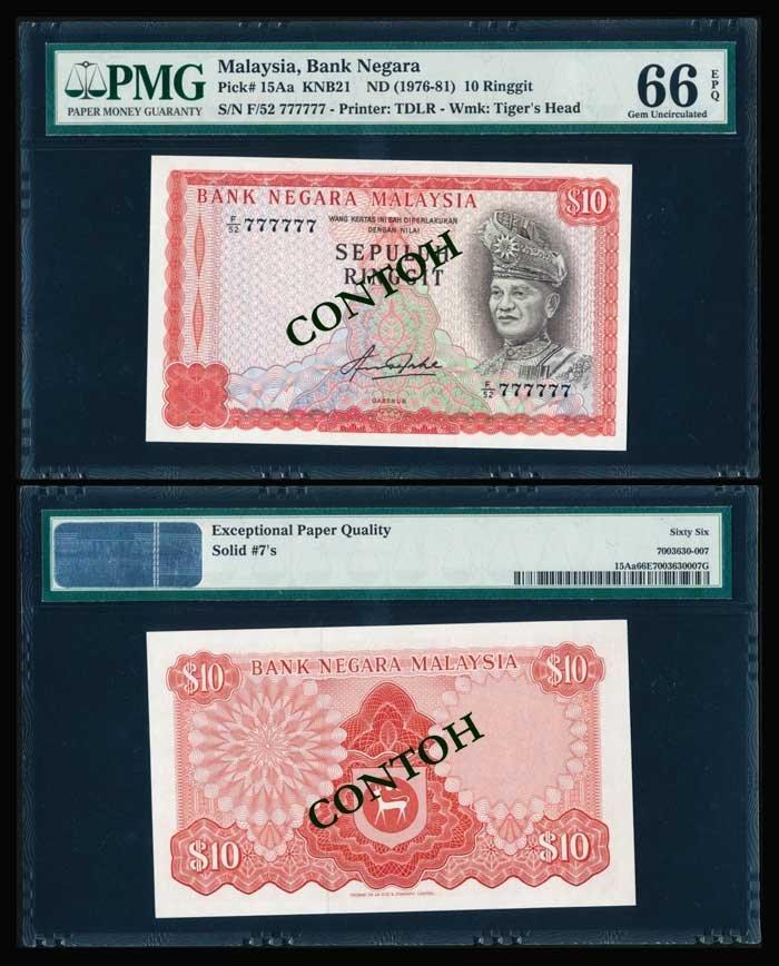 Malaysia $10 1981-83 F/52 777777 UNC66EPQ