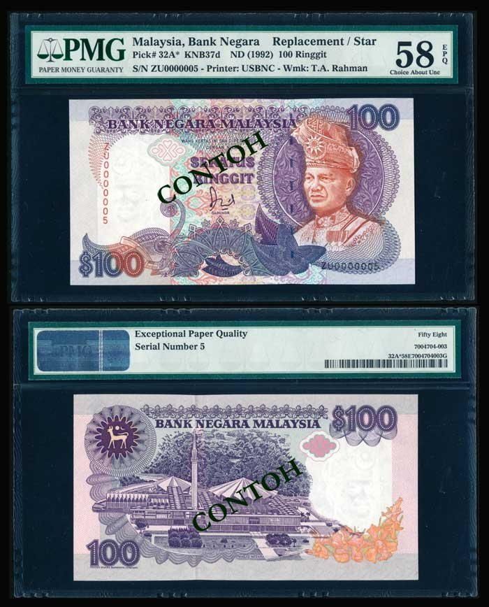Malaysia  100 1986-95 ZU 0000005 PMG AU58EPQ
