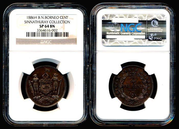 British North Borneo 1c 1886H NGC SP64BN