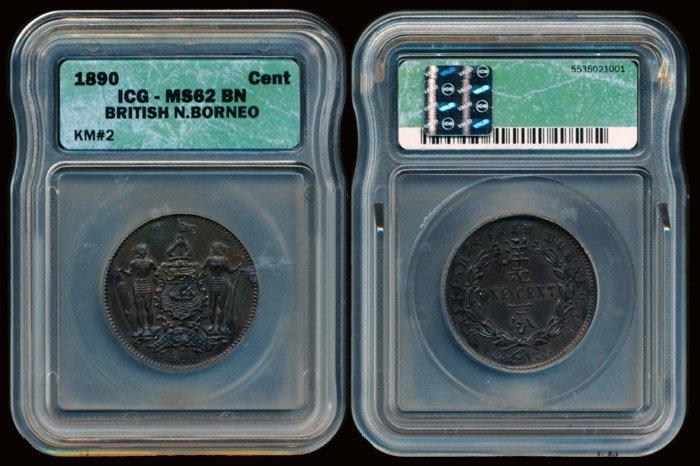 British North Borneo Cent 1890H ICG MS62BN