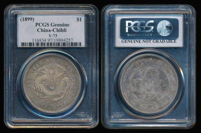 China Empire Chihli Pei Yang $1 1899 PCGS
