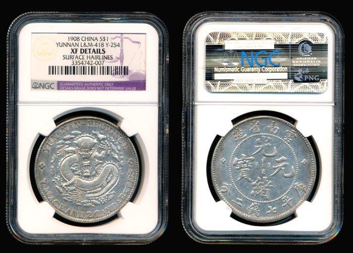 China Empire Yunnan $1 1908 NGC XF