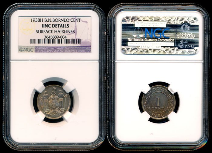 British North Borneo 1c 1938H NGC UNC Det