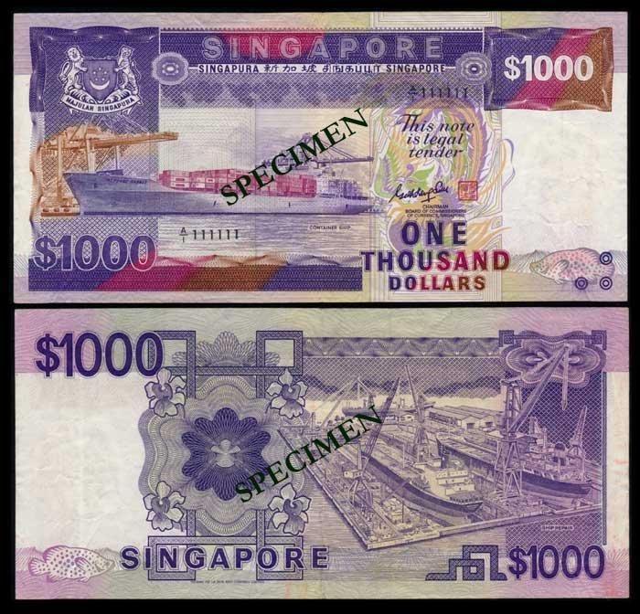 Singapore $1000 1984 ship GKS super solid 1s