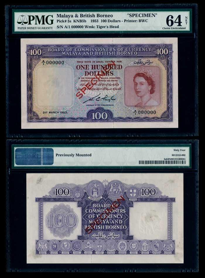 Malaya Br Borneo $100 1953 QEII specimen PMG
