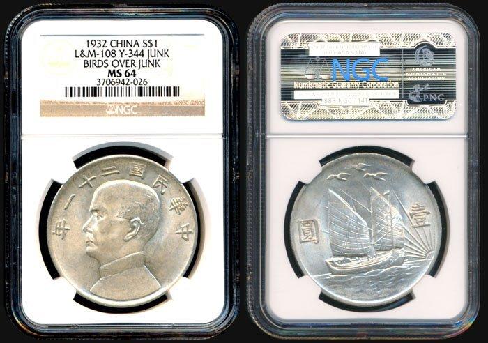 China Republic $1 1932 SYS NGC MS64