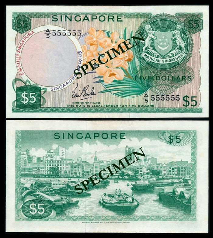 Singapore $5 1967 LKS A/5 555555 AU
