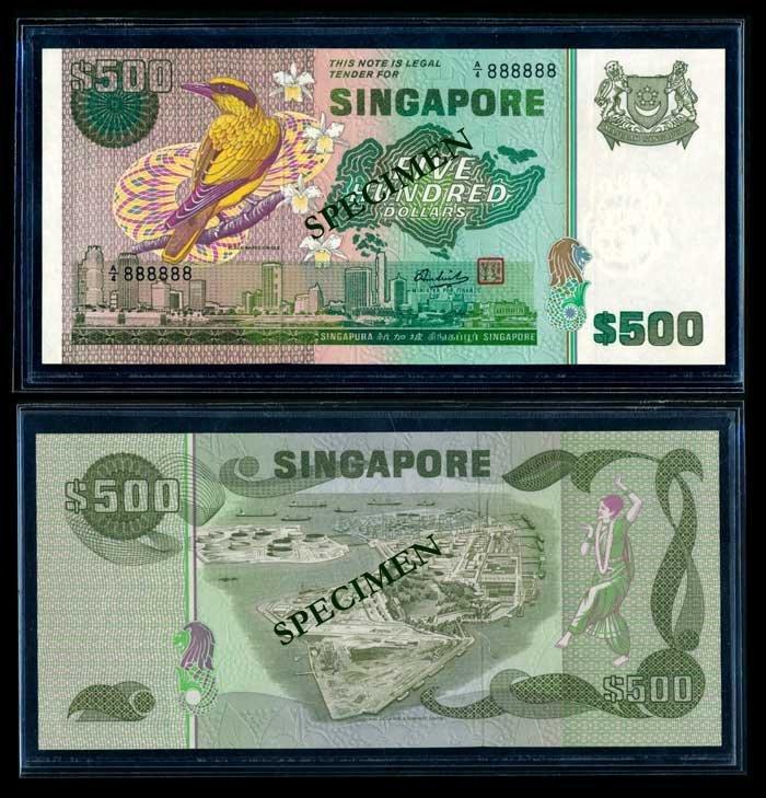 Singapore $500 1977 bird A/4 888888 AU-UNC