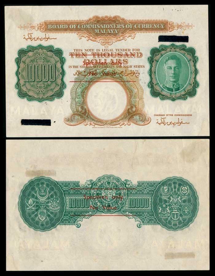 Malaya $10000 1942 KGVI specimen AU