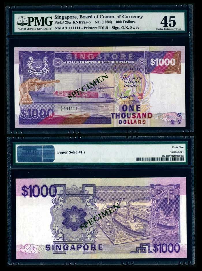 Singapore $1000 1984 ship GKS A/1 111111 PMG