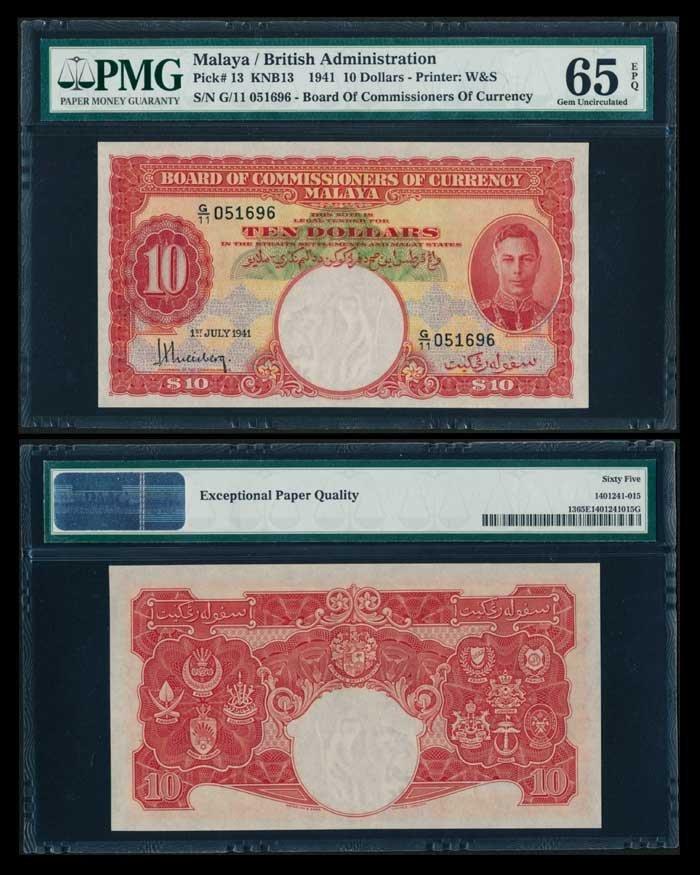 Malaya $10 1941 KGVI PMG Gem UNC65EPQ