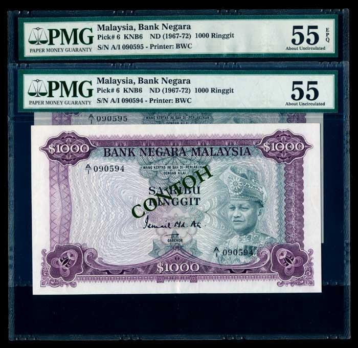 2 Malaysia $1000 1967-72 only prefix PMG
