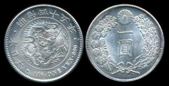Japan Yen 1912 EF-AU