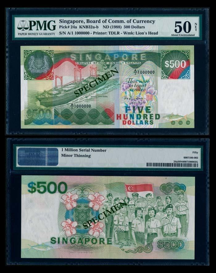 Singapore $500 1988 ship A/1 1000000 PMG