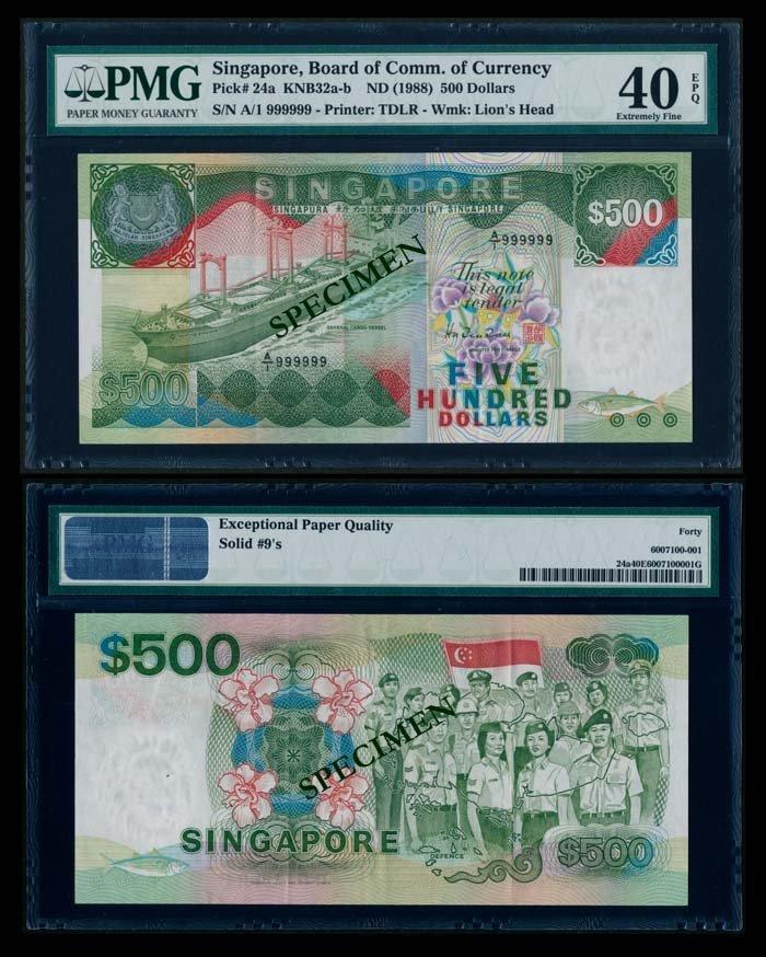 Singapore $500 1988 ship A/1 999999 PMG
