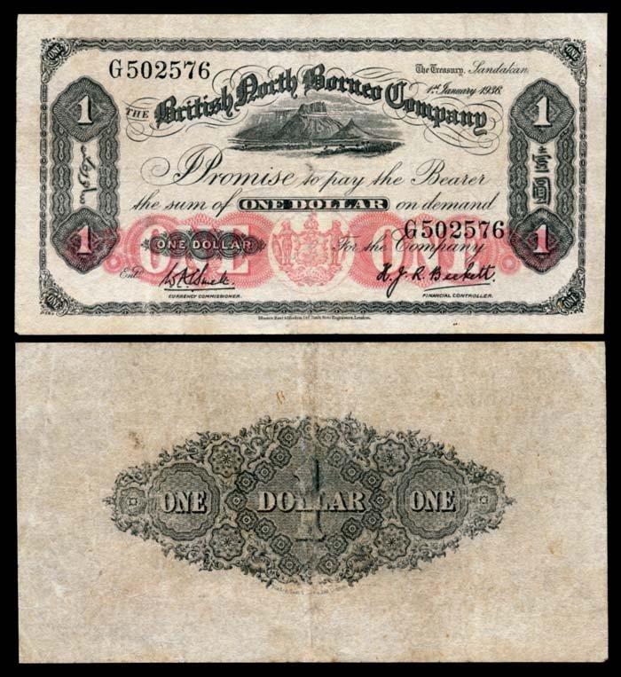 British North Borneo $1 1936 fine to AVF