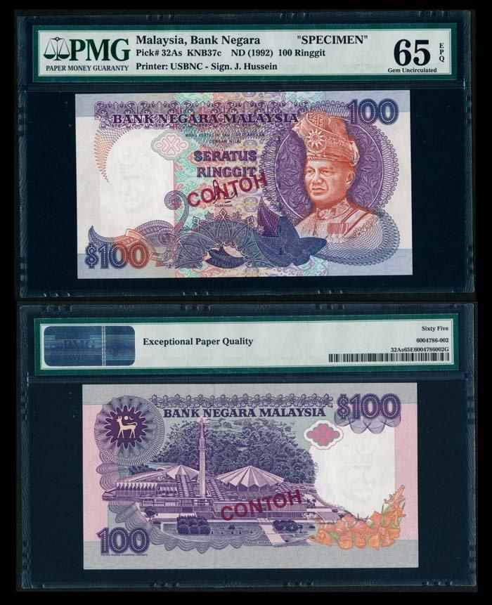Malaysia $100 1986-95 specimen PMG